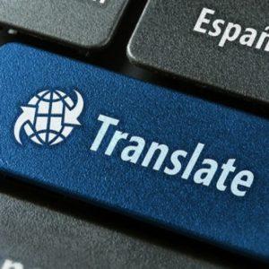 Traducción automática: pasado, presente y futuro
